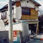 兵庫県南部地震8