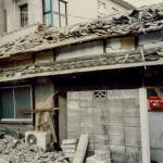 兵庫県南部地震11