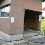 新潟県中越地震3