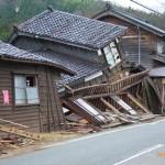 能登半島地震2