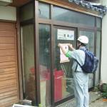 新潟県中越沖地震2